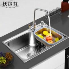 Rohl Kitchen Sinks Moen Pull Down Faucet 沃尔芬厨房卫浴 新款 沃尔芬厨房卫浴2019年新款 京东 沃尔芬水槽单槽不锈钢厨房洗菜盆龙头套装sc 211
