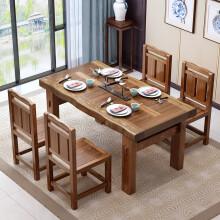 kitchen banquette used cabinets 仿古长凳 价格 仿古长凳报价行情 多少钱 京东 欣程纯实木复古餐桌椅组合简约现代中式仿古做旧餐厅