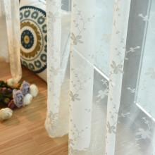 french lace kitchen curtains flooring tiles 白色蕾丝窗帘 图片 白色蕾丝窗帘图片大全 精选图片 京东 现代简约纱帘白纱卧室窗帘成品窗纱布料白沙飘窗客厅阳台
