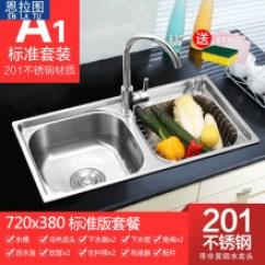 Porcelain Kitchen Sink Slate Appliance Package 辉瓷双槽水槽 价格 辉瓷双槽水槽报价行情 多少钱 京东 恩拉图辉瓷厨房水槽201 304不锈钢拉丝一体成型水盆