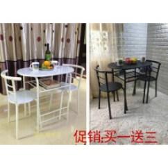 Black Kitchen Table And Chairs How To Finance Remodel 情侣餐桌椅 价格 情侣餐桌椅报价行情 多少钱 京东 情侣餐桌椅组合 小户型餐桌椅 双人餐桌一桌