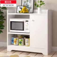 Craftsman Style Kitchen Cabinets Caddy 风格橱柜 新款 风格橱柜2019年新款 京东 柜子厨房厨房风格欧式简易北欧储物边橱柜客厅茶水多功能柜子