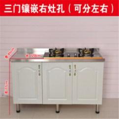 36 Inch Kitchen Cabinets Menards Backsplash Tile 不锈钢厨柜台面 价格 不锈钢厨柜台面报价行情 多少钱 京东 新款整体厨房水槽灶台碗柜餐边简易不锈钢台面储物柜