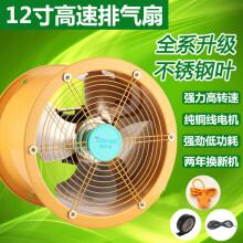 broan kitchen exhaust fan chrome shelving for 厨房排气扇 图片 厨房排气扇图片大全 精选图片 京东 12寸高速圆筒轴流风机饭店厨房排烟机高速抽风机