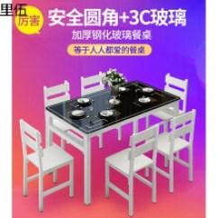 Glass Top Kitchen Table Rustic Outdoor Kitchens 厨房活动椅 价格 厨房活动椅报价行情 多少钱 京东 通用奶茶店大号餐椅老板桌厨房活动白色加宽面板方形