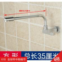 kitchen wall faucets reface 墙面龙头 价格 墙面龙头报价行情 多少钱 京东 可旋转入墙式厨房水槽单冷水龙头单孔墙面加长防