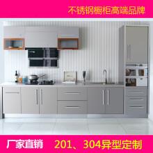 36 inch kitchen cabinets metal shelves 不锈钢厨柜门 价格 不锈钢厨柜门报价行情 多少钱 京东 整体橱柜定做不锈钢橱柜整体定制厨柜门定做整体厨房橱柜现代简约