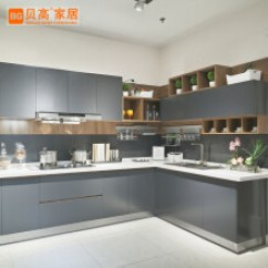36 Inch Kitchen Cabinets Backsplash Photos 厂家定制厨柜 新款 厂家定制厨柜2018年新款 京东 贝高家居现代风格珍珠烤漆橱柜定制l型石英石厨房厨柜