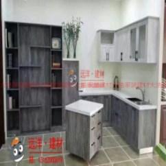 Yellow Pine Kitchen Cabinets Cabinet Drawer Pulls 三聚氰胺橱柜 价格 三聚氰胺橱柜报价行情 多少钱 京东 仿古木纹三聚氰胺免漆饰面板背景墙家具橱柜板台面板