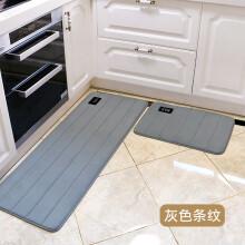 kitchen mat sets inventory 卫生间地垫套 价格 卫生间地垫套报价行情 多少钱 京东 厨房垫长条地垫简约家用门厅卫生间门加厚吸水垫子浴室