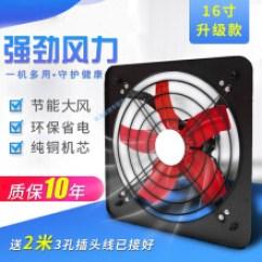Broan Kitchen Exhaust Fan Vinyl 排气排气扇 价格 排气排气扇报价行情 多少钱 京东 16寸全铁排风扇厨房排气扇抽风机大功率通风排气
