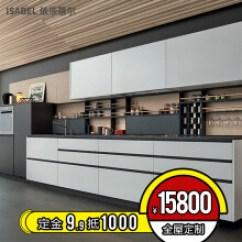 36 Inch Kitchen Cabinets Small Sets 雅迪厨柜 价格 雅迪厨柜报价行情 多少钱 京东 依莎蓓尔橱柜整体橱柜定做现代简约厨柜石英石台面厨房