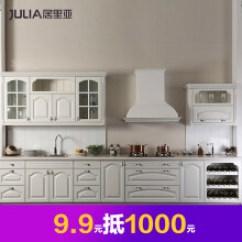 36 Inch Kitchen Cabinets Bosch Universal Plus Machine 上海厨柜 型号 上海厨柜型号 规格 京东 Julia居里亚橱柜整体橱柜定制模压简欧风格厨房厨柜定做