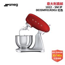red kitchen aid mixer remodeling cost 欧洲搅拌机 新款 欧洲搅拌机2019年新款 京东 意大利 斯麦格 smeg 经典款搅拌机意大利原产进口