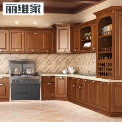 36 Inch Kitchen Cabinets Overstock Sinks 欧洛克整体橱柜 价格 欧洛克整体橱柜报价行情 多少钱 京东 丽维家橱柜定制实木橱柜定制整体橱柜厨房厨柜装修厨柜
