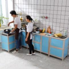 Blonde Kitchen Cabinets Prefabricated 造奇 价格 造奇报价行情 多少钱 京东 造奇橱柜简易厨房灶台柜厨房储物柜收纳柜碗厨