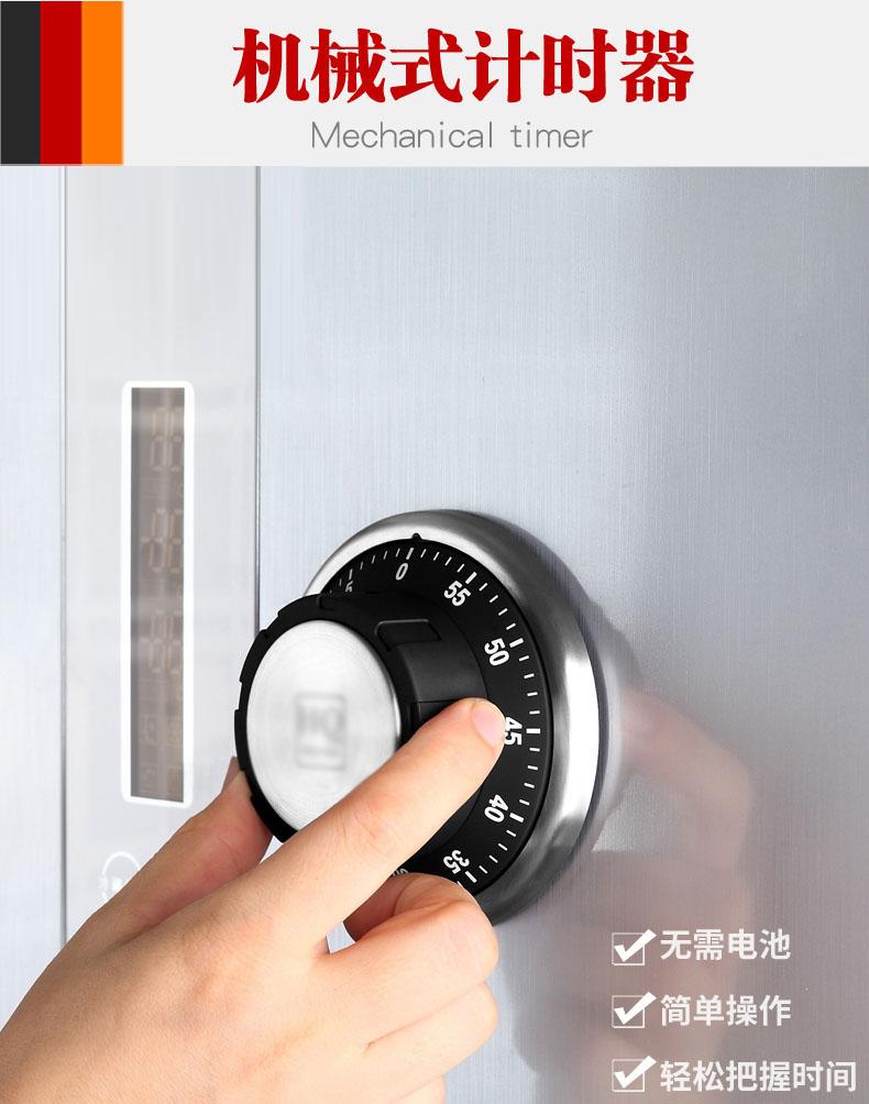 taylor kitchen timer outdoor pizza oven design 欧梵森 oufansen 304不锈钢厨房计时器提醒器机械定时器学生时间管理器 检验报告
