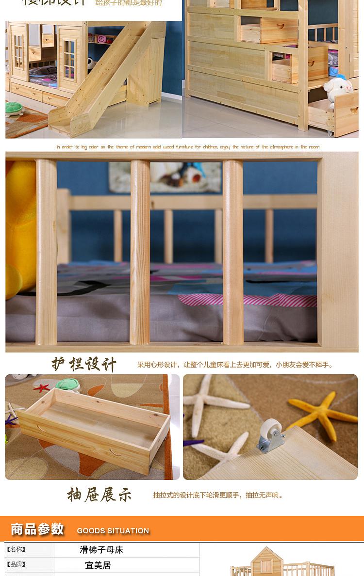 kitchen drawer slides island stools for 江木美实木高低儿童城堡床松木滑梯公主床双层床上下床城堡床小屋床带梯柜 此款上下滑梯床为实木打造 梯柜款 梯柜加滑梯32个款式 生产周期为2 3周 同时我们也可以接受定做 如您有喜欢的颜色 或者需要调整尺寸的可以联系我们的客服人员