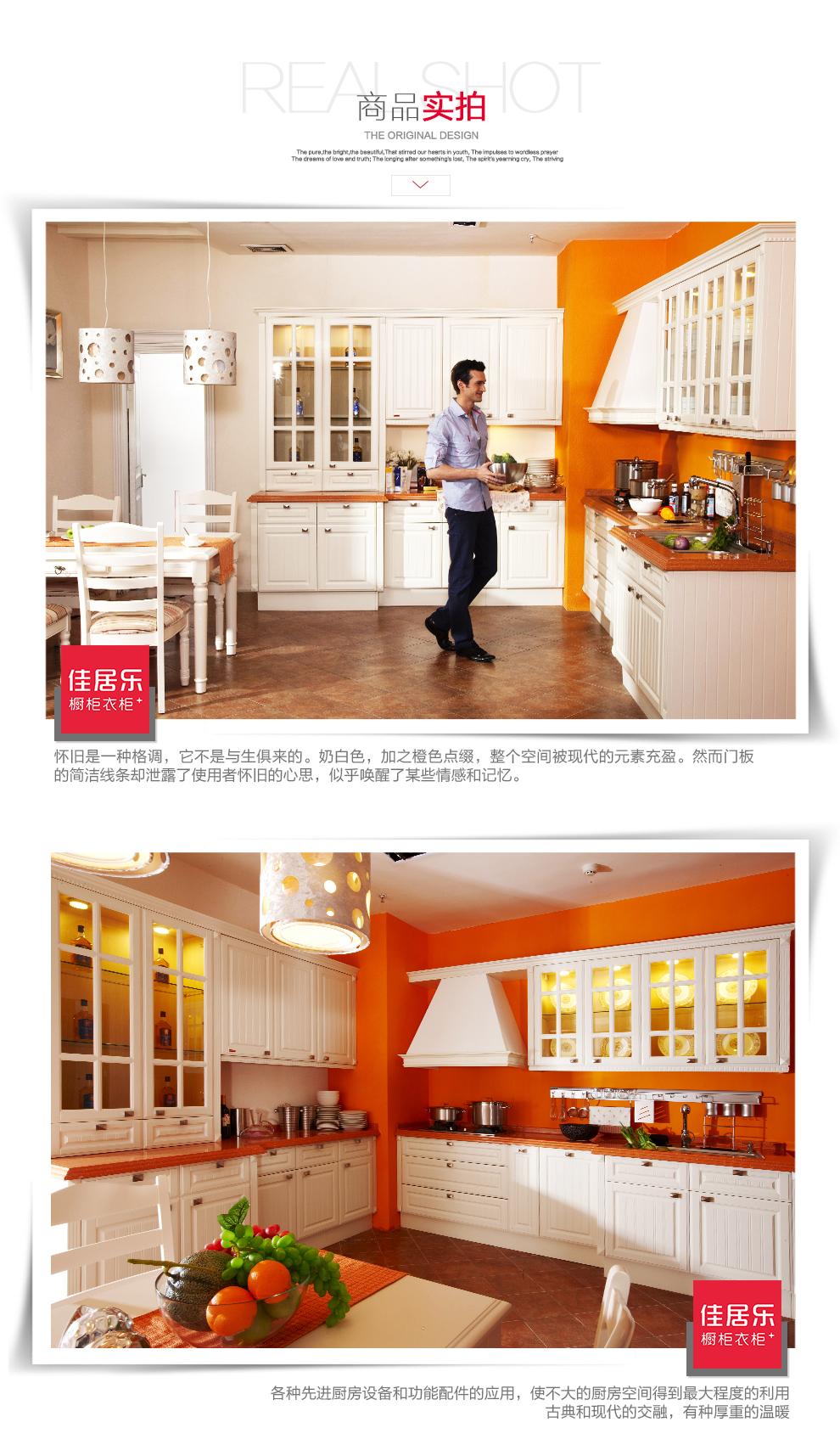 kitchen cabinets sets kohler sinks porcelain 居乐厨柜台面厨房橱柜橱柜设计 www thetupian com 佳居乐整体厨房定做橱柜台面厨房装修设计厨柜套装组合欧式