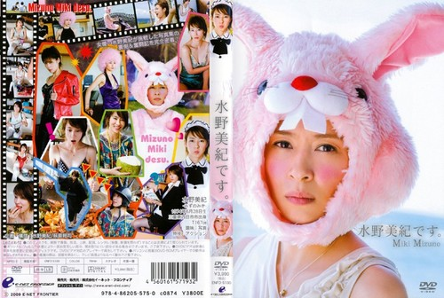ENFD-5130 Miki Mizuno 水野美紀 – Mizuno Mikidesu。 水野美紀です。