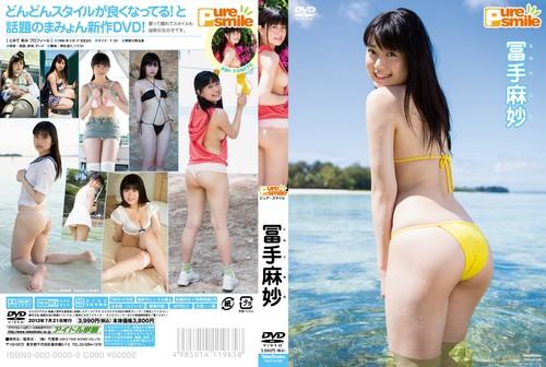 TSDV-41536 Ami Tomite 冨手麻妙 – ピュア・スマイル Pure Smile