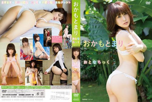TSDV-41639 Mari Okamoto おかもとまり – おとなちっく