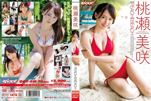 OQT-219 Misaki Momose 桃瀬美咲 – PEACH ON THE BEACH