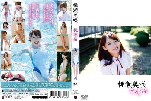 GUILD-047 Misaki Momose 桃瀬美咲 – 桃物語