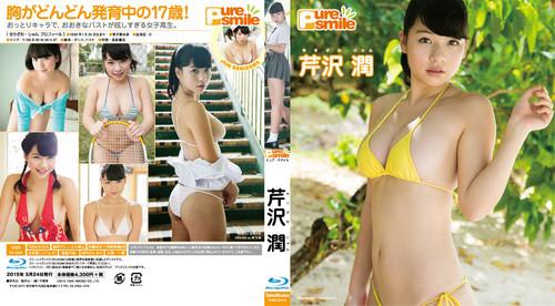TSBS-81016 Jun Serizawa 芹沢潤 – ピュア・スマイル Pure Smile Blu-ray