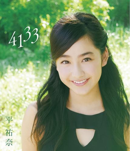 PCXP-50357 Yuna Taira 平祐奈 – 「4133」 Blu-ray