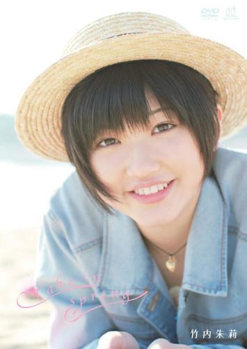 UFBW-2082 Akari Takeuchi 竹内朱莉 – Take in spring