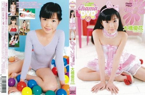 CHAMA-09 Yuka Ohashi 大橋優花 – プチフルール