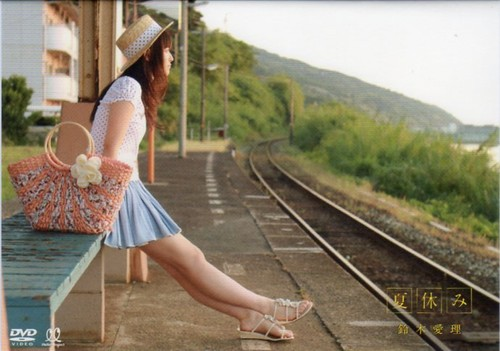 EPBE-5386 Airi Suzuki 鈴木愛理 – 夏休み