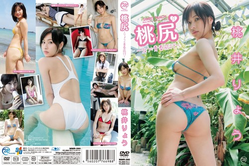 MMR-280 Ryo Momoi 桃井りょう – 桃尻~りょうの青春日記~