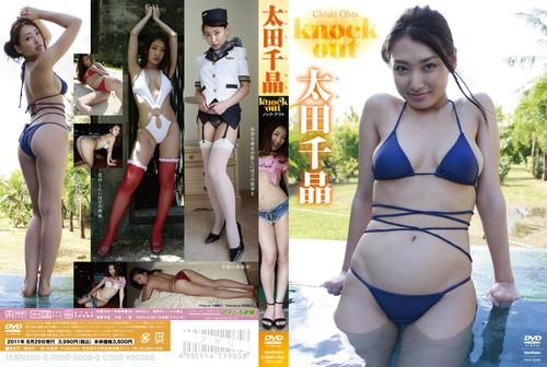TSDV-41364 Chiaki Ota 太田千晶 – knock out