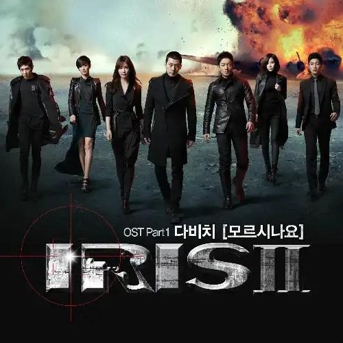 [Single] Davichi - IRIS II Part 1