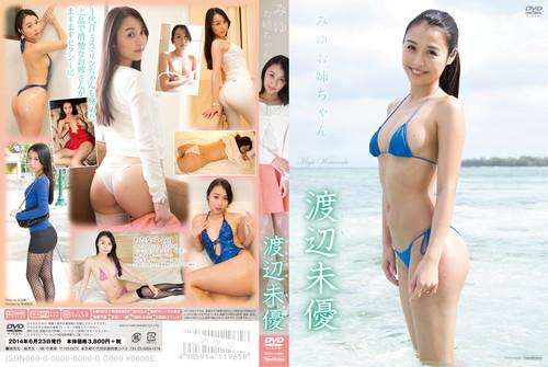 TSDV-41638 Miyu Watanabe 渡辺未優 – みゆお姉ちゃん