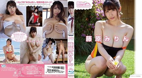 TSBS-81120 Mirin Fujiwara 藤原みりん – ミルキー・グラマー Blu-ray