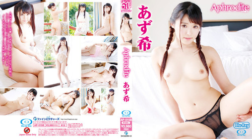 AP-015B Azuki あず希 – Aphrodite あず希 Blu-ray
