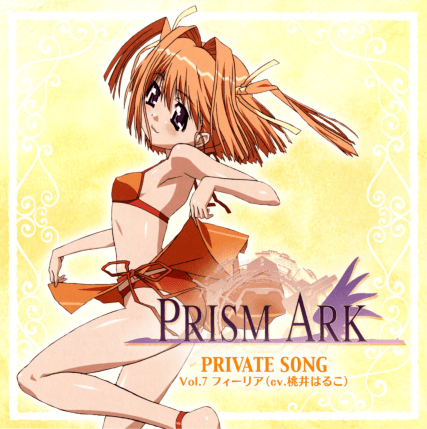 Prism Ark PRIVATE SONG Vol.7