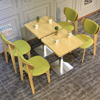 Modern Upholstered Cafe Chairs And Wood Table Group97 ...