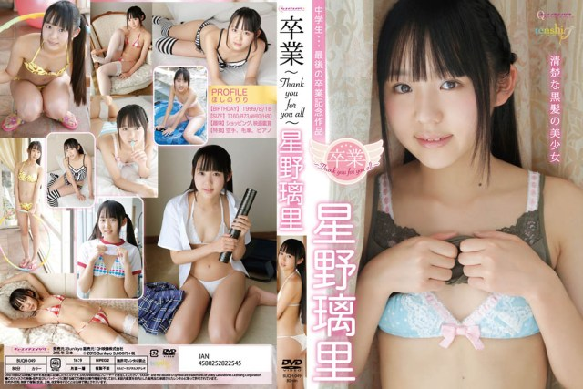 BUQH-049 Riri Hoshino 星野璃里 – 卒業 ~Thank you for you all~