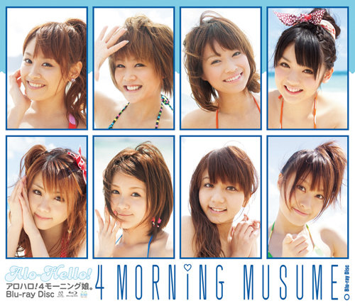 EPXE-5002 Alo-Hello! 4 Morning Musume アロハロ!4 モーニング娘。