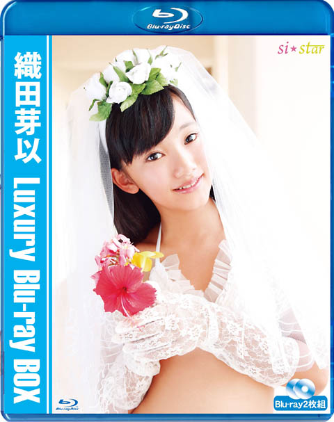 JMKB-0003織田芽以 Luxury Blu-ray BOX