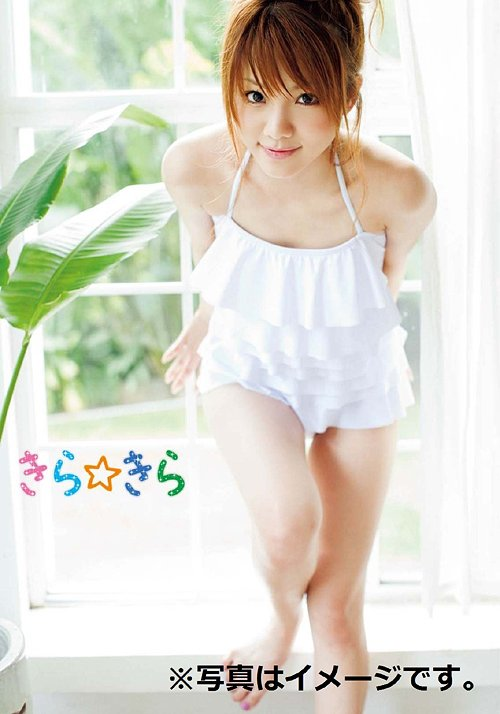UFBW-2059 Tanaka Reina きら☆きら Making DVD Special Edition 田中れいな写真集
