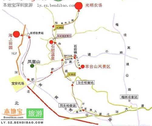 深圳大運遊寶安-深圳旅遊攻略-Hopetrip旅遊網
