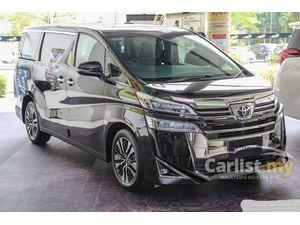 harga mobil all new vellfire ukuran wiper grand avanza 2015 search 109 toyota cars for sale in malaysia carlist my 2018 2 5 mpv 7