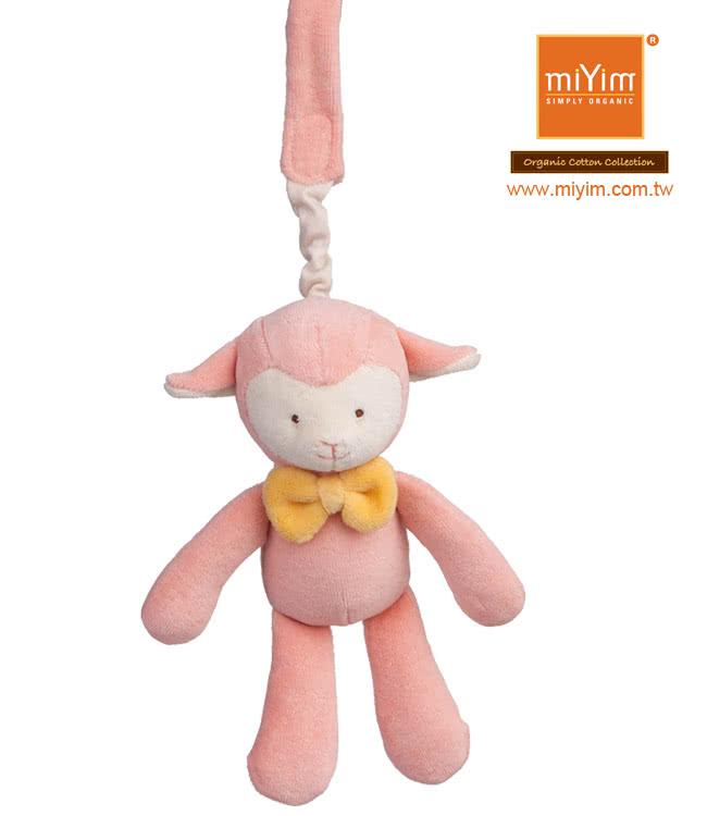 新竹中醫埋線減重-【miYim】有機棉推車娃娃(亮寶羊羊)@數位年代71|PChome 個人新聞臺