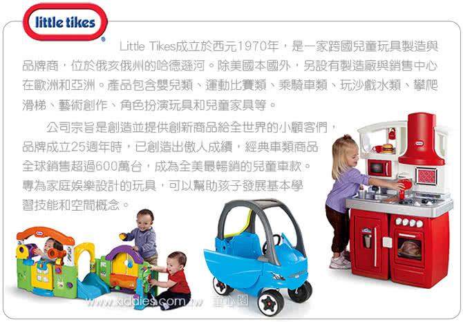 2018媽媽大推薦【美國 Little Tikes】消防警車好康分享@娟姊的超值清單 PChome 個人新聞臺