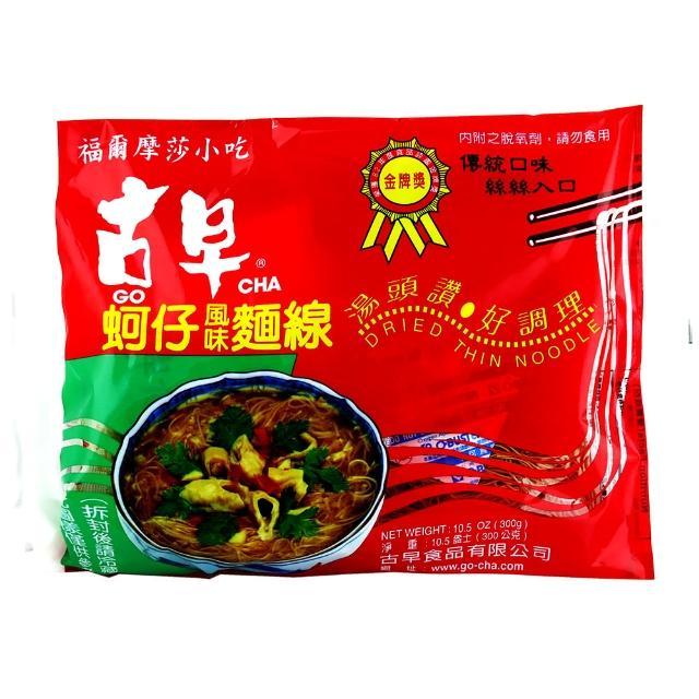 【古早】蚵仔麵線(300g)